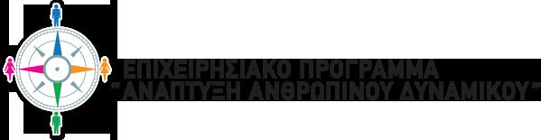 logo EPANAD
