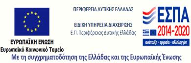 espa logo koinwnikes domes