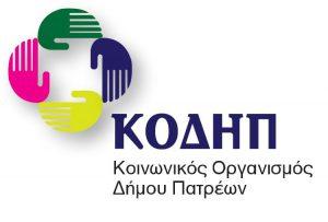 Αλλαγή τηλεφωνικής γραμμής στο ΚΕΝΤΡΟ ΚΟΙΝΟΤΗΤΑΣ