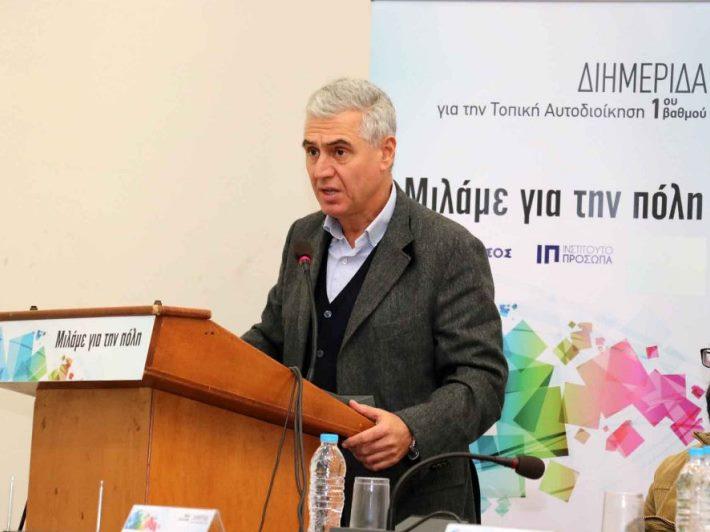 O Πρόεδρος του Κοινωνικού Οργανισμού, Θεόδωρος Τουλγαρίδης στην διημερίδα «Μιλάμε για την Πόλη»