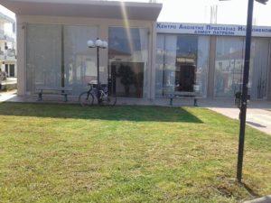 Read more about the article Επαναλειτουργούν υπηρεσίες συνταγογράφησης, φυσιοθεραπείας, ατομικής νοσηλευτικής ενημέρωσης, ατομικής συμβουλευτικής από Κοινωνικό Λειτουργό, από τα ΚΑΠΗ του Κοινωνικού Οργανισμού του Δήμου Πατρέων